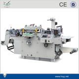 Y-MQ320 Die cutting machine