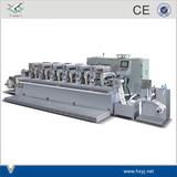 HX280S Full servolabel printing press